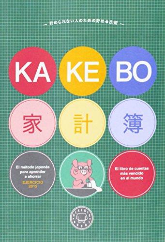 Kakebo Blackie Books: Libro de cuentas para el ahorro...