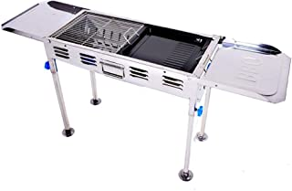 Wyhgry Stainless Steel Barbecue Grill Outdoor Charcoal BBQ,Folding Portable BBQ for 5-10 Persons Family Garden Outdoor Coo...