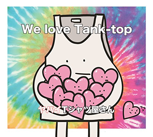 We love Tank-top