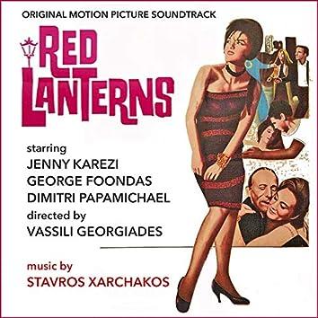 The Red Lanterns (Ta Kokkina Fanaria) (Original Movie Soundtrack)