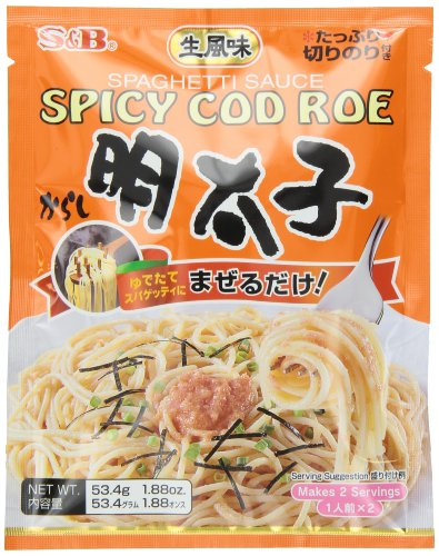 S & B Japanese Spicy Cod Roe Mentaiko Spagetti Sauce 1.85 oz Units (Pack of 6)