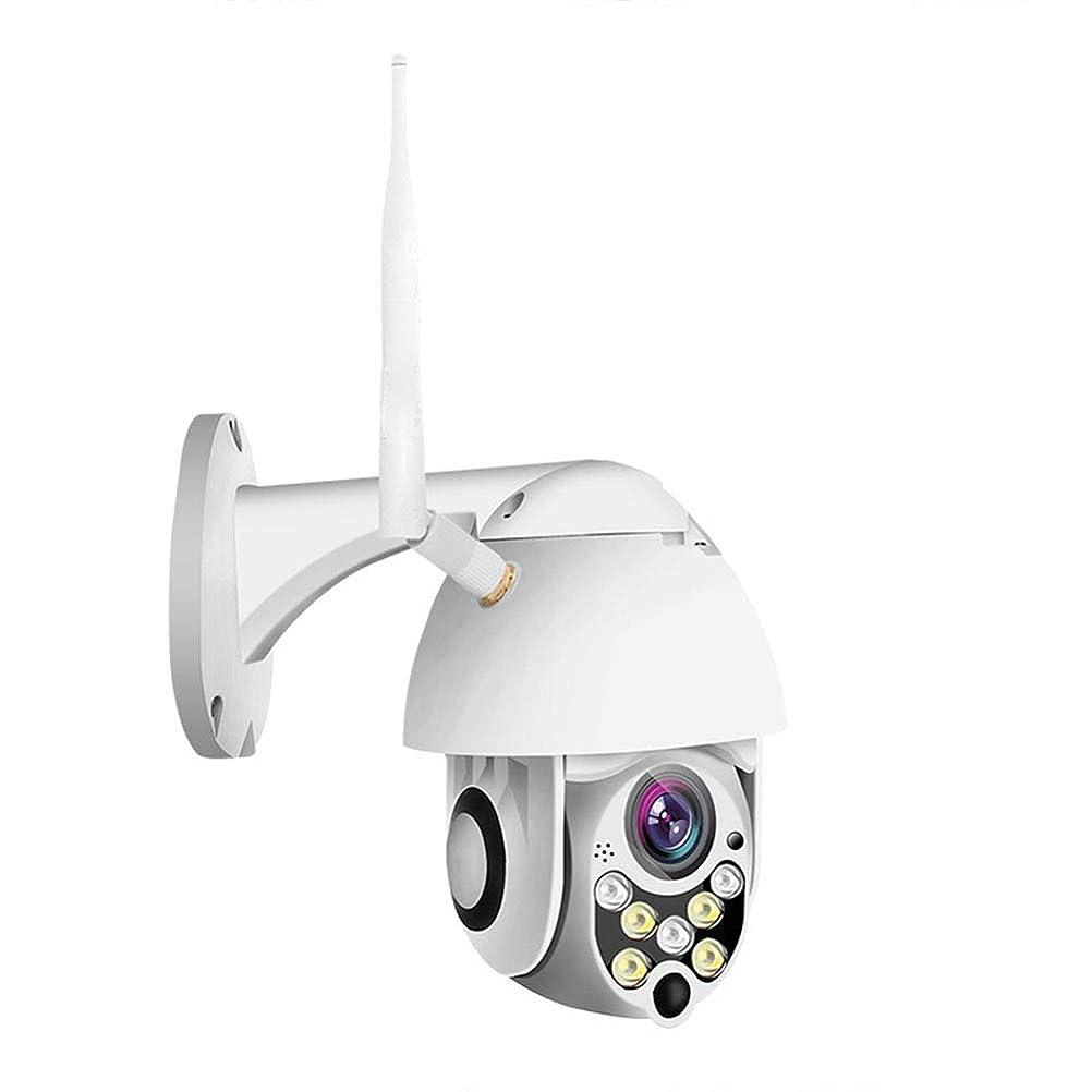 つぶやきイノセンスヘルパーセキュリティ屋外用IPカメラWifiワイヤレス監視弾丸カメラシステム1080P HD、25mナイトビジョン、スマートモーション検出、スマートフォン/タブレット/PC経由のリモートビュー,1080P+32Gmemorycard