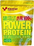 パワープロテイン デリシャスタイプ バナナ風味 1kg