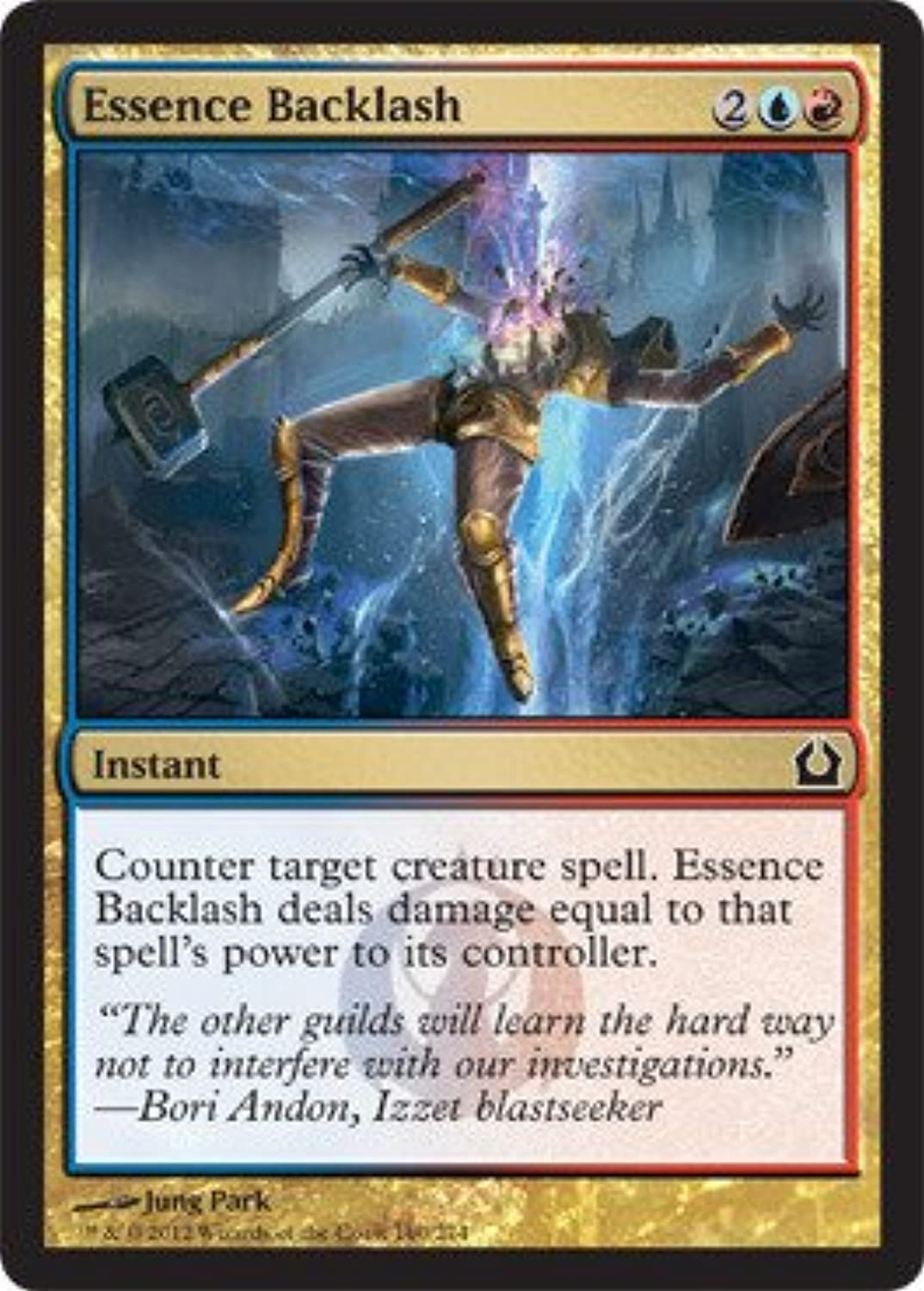 Magic  the Gathering  Essence Backlash (160)  Return to Ravnica  Foil