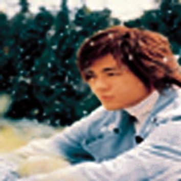 Ji De Wo Ai Ni (Xing Fu Shou Zang Ban)