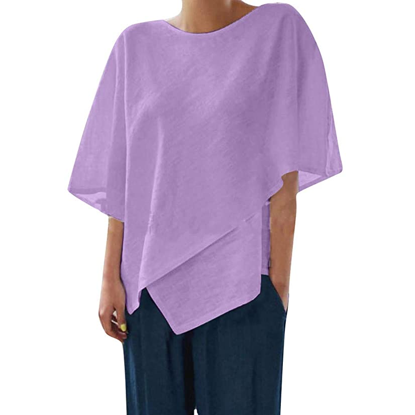 Botrong Womens Tops, Summer Solid Color Round Neck Irregular Sleeve Top Blouse