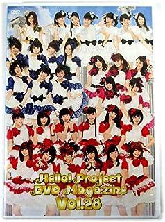 2枚組Hello! Project DVD MAGAZINE Vol.28DVDマガジン モーニング娘。/Berryz工房/℃ute/スマイレージ/真野恵里菜