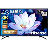 ハイセンス 43V型 4K対応 液晶テレビ 43F68E Wチューナー 外付けHDD 裏番組録画対応 ハイダイナミックレンジ対応 3年保証