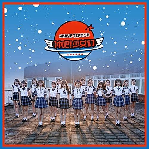 AKB48 Team SH
