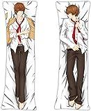Promini Yagami Light Yagami Raito – Death Note Desu Noto – Funda de almohada de manga japonesa masculina funda de almohada decorativa de 50 x 150 cm