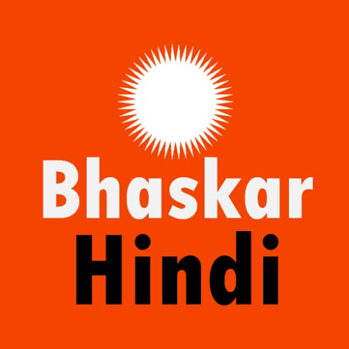 BhaskarHindi Mini Latest News App - Bhaskar Group