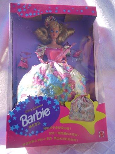 Ultra Glamour Barbie - Filipinas Barbie en vestido rosa Lame que se transforma en monedero (1994)
