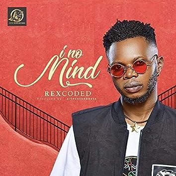 I No Mind