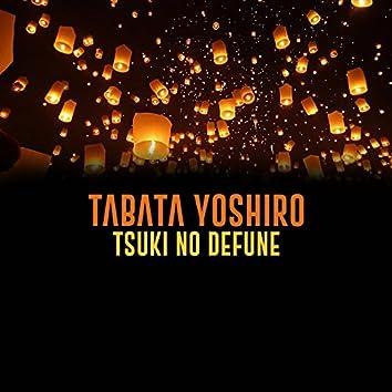 Tsuki no Defune