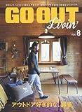 「GO OUT Livin Vol.8 別冊ゴーアウト」の画像