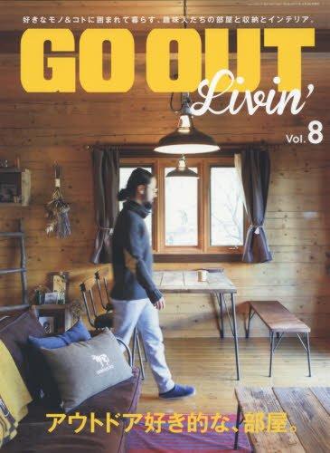 『GO OUT Livin Vol.8 (別冊ゴーアウト)』のトップ画像