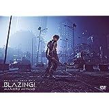 MAMORU MIYANO ASIA LIVE TOUR 2019 ~BLAZING!~ DVD