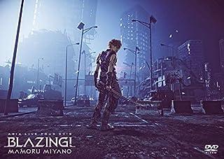 MAMORU MIYANO ASIA LIVE TOUR 2019 〜BLAZING!〜 DVD