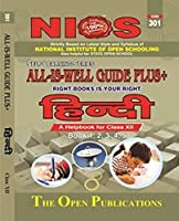 301-HINDI-ALL-IS-WELL GUIDE PLUS+ CLASS XIIth (12th)