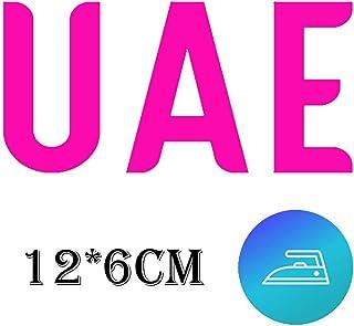 استيكر كلمة UAE, الملصقات الحرارية (المكواة) للطباعة على الاقمشة (وردي)