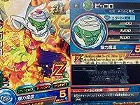 ドラゴンボールヒーローズ プロモーションカード Z戦士の底力 ピッコロ:ネイルと同化