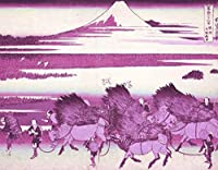 ArtVerse HOK058A1418A Japanese Oxen Wood Block Print In Pink Removable Art Decal 14 x 18 [並行輸入品]