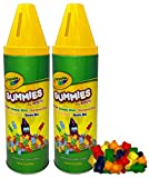 Halloween Assorted Soft Gummies – Gummy Candies with Piggy Bank Tin – Delightful Soft Chews Candy, Back to School Snacks Perfect Gifts for Kids - Halloween Basket Filler (Pack of 2)