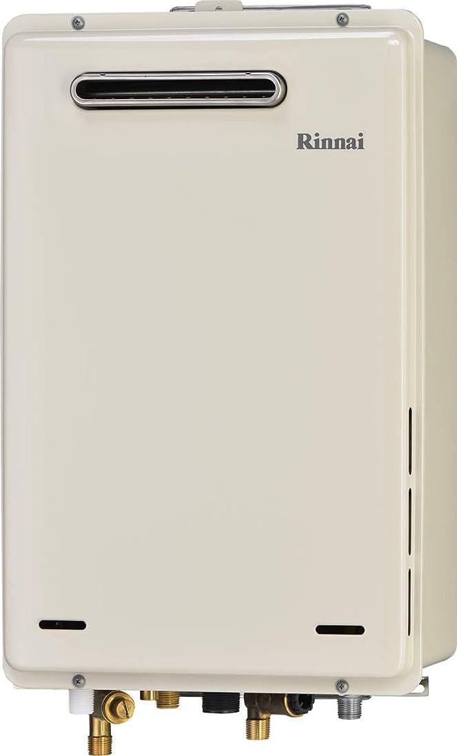 たっぷり治すシンプトンRinnai[リンナイ] ガス給湯器 RUJ-A1610W 高温水供給式タイプ 16号 ふろ機能:高温水供給式 BL有 接続口径:15A 設置:標準 品名コード:23-9731 ガス種:都市ガス(12A?13A)