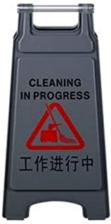 LQQFF Floor Sign Wet Floor Sign Safety Maintenance Work in Wet Floor Warning/Cleaning in Progress A Frame (1 Installed) Safety Warning