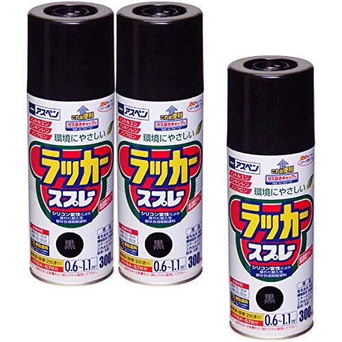 ラッカースプレー 超速乾タイプ 300ml 黒 【まとめ買い3缶セット】