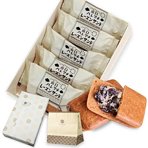 レーズンバターサンド 5個入 手提げ袋付き [冷] お菓子 ギフト 詰め合わせ 個包装