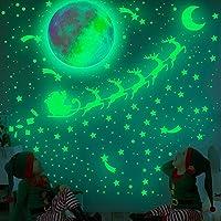 YIBOKANG クリスマスの鹿の虹色の光月のキャリッジ発光ウォールステッカーウォールステッカー蓄光星流星ドット