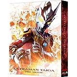 劇場版ウルトラマンタイガ ニュージェネクライマックス (特装限定版) [Blu-ray]