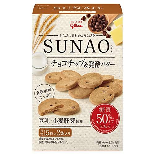 グリコ SUNAO<チョコチップ&発酵バター> 62g×50袋入り (1ケース) SUNAO<チョコチップ&発酵バター> 62g×50箱入り (1ケース)
