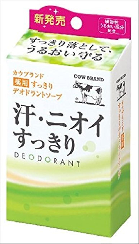 ブラシ探すお香カウブランド 薬用すっきり デオドラントソープ 125g × 48個セット