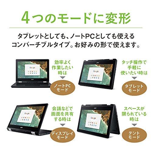 51BqwxGAcZL-Acerが国内法人・文教向けに「Chromebook Spin 511 R752T」の2機種を7月11日から発売!