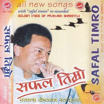 Safal Timro