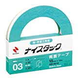 ナイスタック 布に使える強力両面テープ 幅15mm×15m NW-NU15 1セット(3巻:1巻×3)