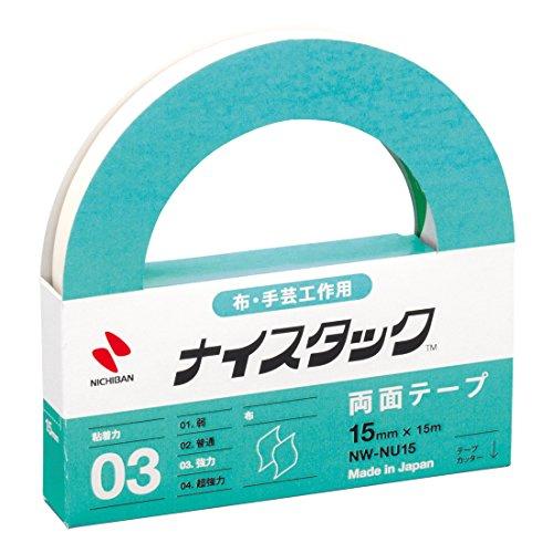 ニチバン 両面テープ ナイスタック 布・手芸用 15mm×15m NW-NU15
