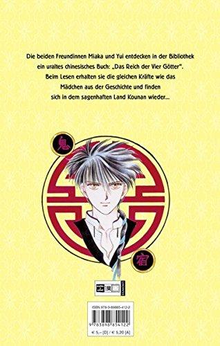 Fushigi Yuugi 01.