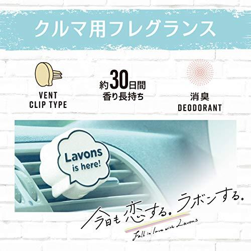ラボン・デ・ブーン車用芳香剤シャイニームーンの香り(旧シャンパンムーンの香り)