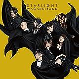 【Amazon.co.jp限定】Starlight E.P. (初回限定TOKYO SINGING盤)(Blu-Ray付)(特典:B5クリアカード(絵柄A)付)