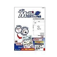 (まとめ買い) ヒサゴ マルチプリンタ帳票 B5 白紙 3面 100枚入 BP2074 【×3】