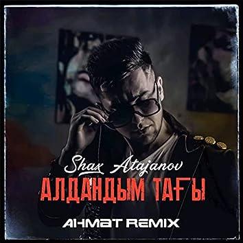 Алдандым тағы (Ahmat Remix)
