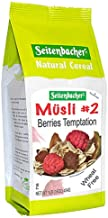 Seitenbacher Muesli #2 Berries Temptation Muesli, 3 pack 16-Ounce bag, made in Germany