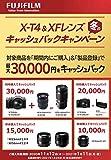 Zoom IMG-1 fujifilm xf 35 mm f1