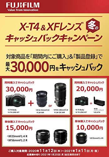 FUJIFILM標準ズームレンズXF16-55mmF2.8RLMWR