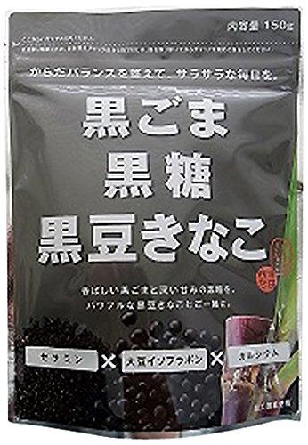 黒ごま黒糖黒豆きなこ 150g×10個