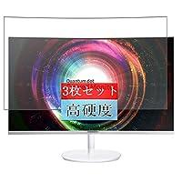 3枚 Sukix フィルム 、 Samsung C32H711/c32h711qen/c32h711qee/c32h711/c32h711qeu 向けの 液晶保護フィルム 保護フィルム シート シール(非 ガラスフィルム 強化ガラス ガラス ) 修繕版