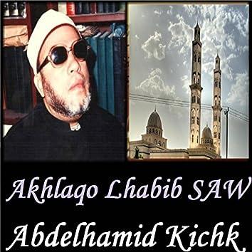 Akhlaqo Lhabib Saw (Quran)